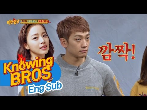 'Kim Taehee' in 'Knowing Bros'?! -'Knowing Bros' Ep.58