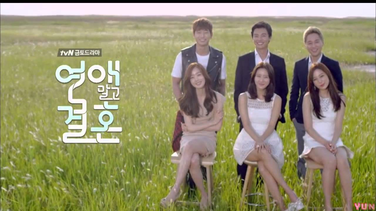 Marriage Not Dating Ost Stop The Love Now