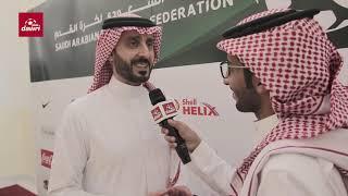 قُصي الفواز يتحدث لـ دوري بلس بعد تزكيته رئيسًا للاتحاد السعودي لكرة القدم