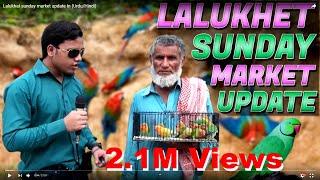 Lalukhat sunday market update In (Urdu/Hindi)