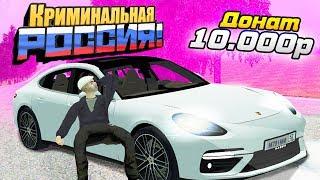 Топ 6 - ЛУЧШИЕ СМАРТФОНЫ 2017 года (ДО 10000  РУБ)