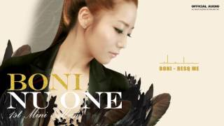 [Official Audio] 보니(Boni) - ResQ Me