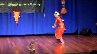 Bhavaragathaalam Episode 16 in Makkal TV by Saraswathy Kala Kendra