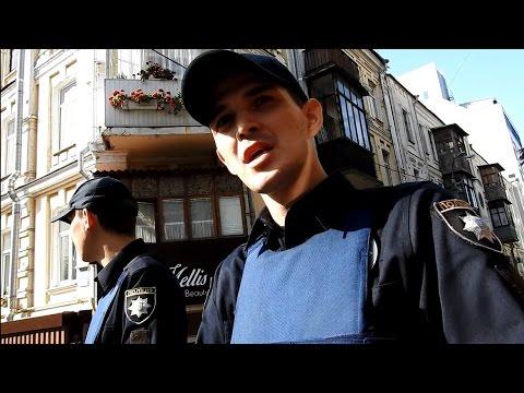 Полиция о преступных приказах власти: Есть приказ -  значит назвать его злочинним нельзя