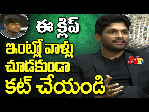 This Clip should be Removed: Harish Shankar || Allu Arjun || Duvvada Jagannadham || NTV