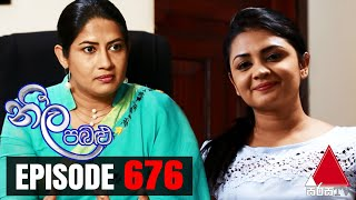 Neela Pabalu - Episode 676 | 03rd February 2021 | Sirasa TV Thumbnail