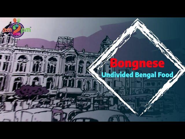 Bongnese Undivided Bengal Food Festival