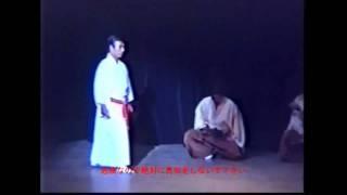 NHK大河ドラマなどで、殺陣・武術指導をしている林邦史朗が送る、殺...