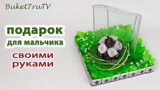 сладкий подарок мальчику своими руками. Композиции из конфет юному футболисту на День Рождения