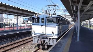 東北線EF65牽引貨物(配給)列車  白岡到着(待避[E231系,E233系])-発車④