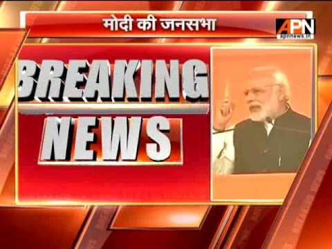 PM Narendra Modi speech on Pradhanmantri Grameen Vikas Yojana