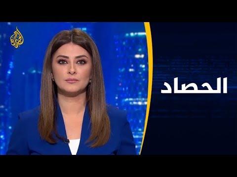 الحصاد- الحكومة العراقية.. المخاض العسير  - نشر قبل 10 ساعة