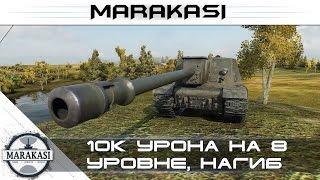 10к урона на 8 уровне, эта пт сау реально нагибает World of Tanks