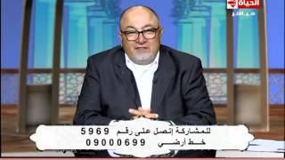 خالد الجندي: الشيوخ افترسوا نساء مصر (فيديو)
