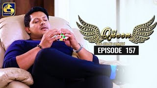Queen Episode 157 || ''ක්වීන්'' || 18th March 2020 Thumbnail