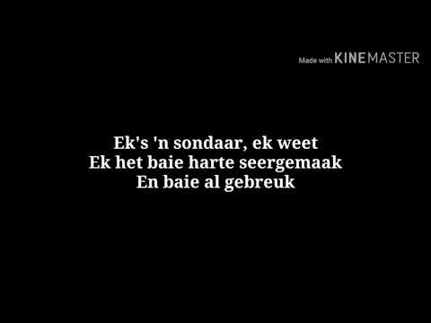 Riana Nel – Hou Die Hemel Oop (Lyrics/Lirieke)