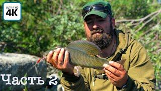 Экспедиция на Полярный Урал (ч.2) | 1400 км. | Путь по горной реке | Удачная рыбалка на хариуса