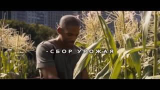 Я Легенда (2007)-  Русский трейлер\ скоро Я Легенда 2( 2018) !!!!!!!!!!