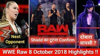 WWE Raw 8/10/2018 Highlights | Shield Breakup | Undertaker returns | John Cena returns