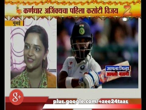 Mumbai   Ajinkya Rahane   Wife And Father Getting Proud