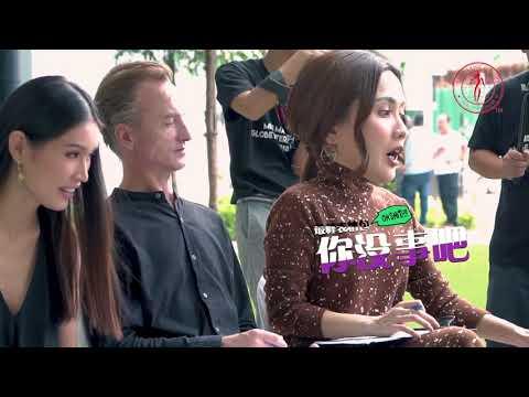 Miss Malaysia Globe International 2018 Episode 4