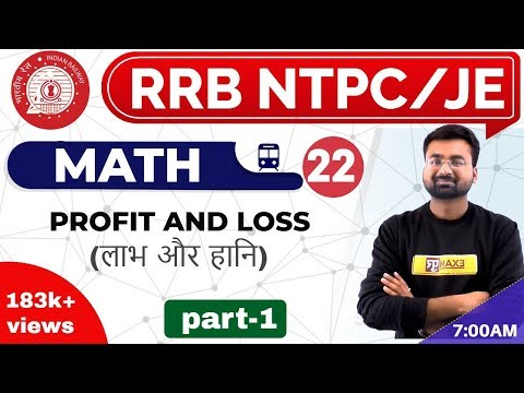 Class-22 || RRB NTPC /JE   || Maths || by Abhinandan Sir || Profit & Loss