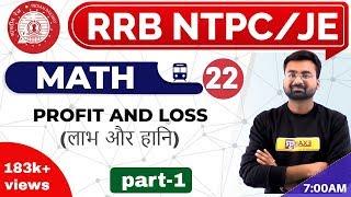 Class-22    RRB NTPC /JE      Maths    by Abhinandan Sir    Profit & Loss
