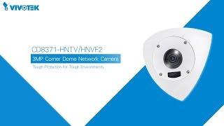 CD8371-HNVF2/HNTV Intro Video