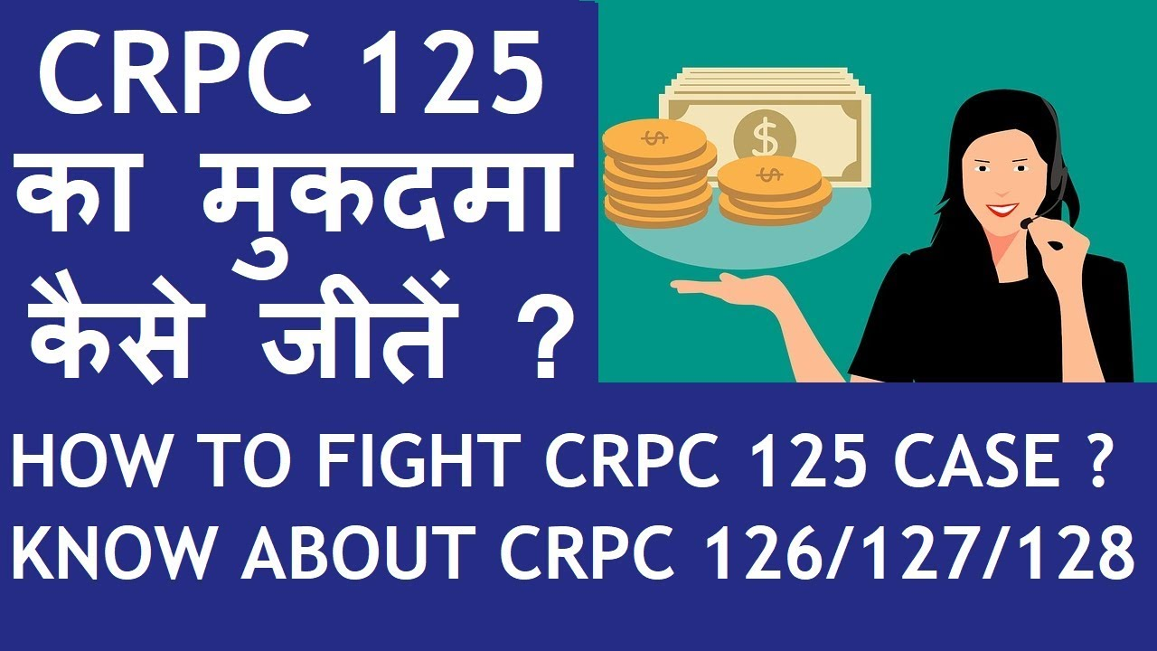 crpc Crpc 1898 133 the code of criminal procedure, 1898 (extracts) act no v of 1898 chapter i sec 1 short title commencement- (1) this act may be called the code of.