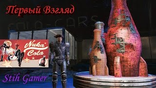 Fallout 4 Nuka World Первый Взгляд