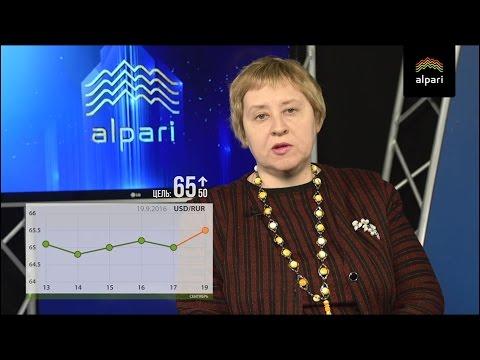 Рубль вырос к доллару на открытии