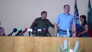 Захарченко шутит