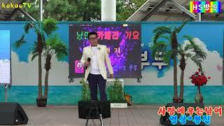영상 봉진=사랑에우는남여=김정길 곡={사}한국가수협회 …