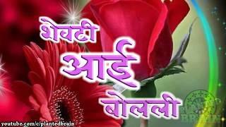 मनापासून प्रेम | Marathi Love Status | Sad Status | Planted Brain |