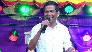 Chennai Gana Bala | Golisoda Movie | All Your Beauty Song | With Tony Rock Music Live