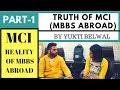 Part 1 mci screening exam untold truth mp3