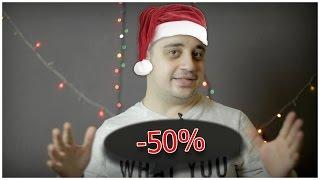 НОВОГОДНИЕ СКИДКИ НА ВСЕ КУРСЫ   50 %