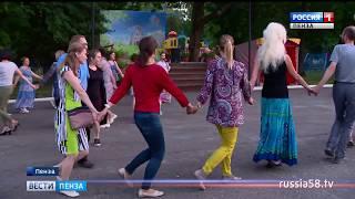 Гости пензенского парка водили «Хоровод мира»