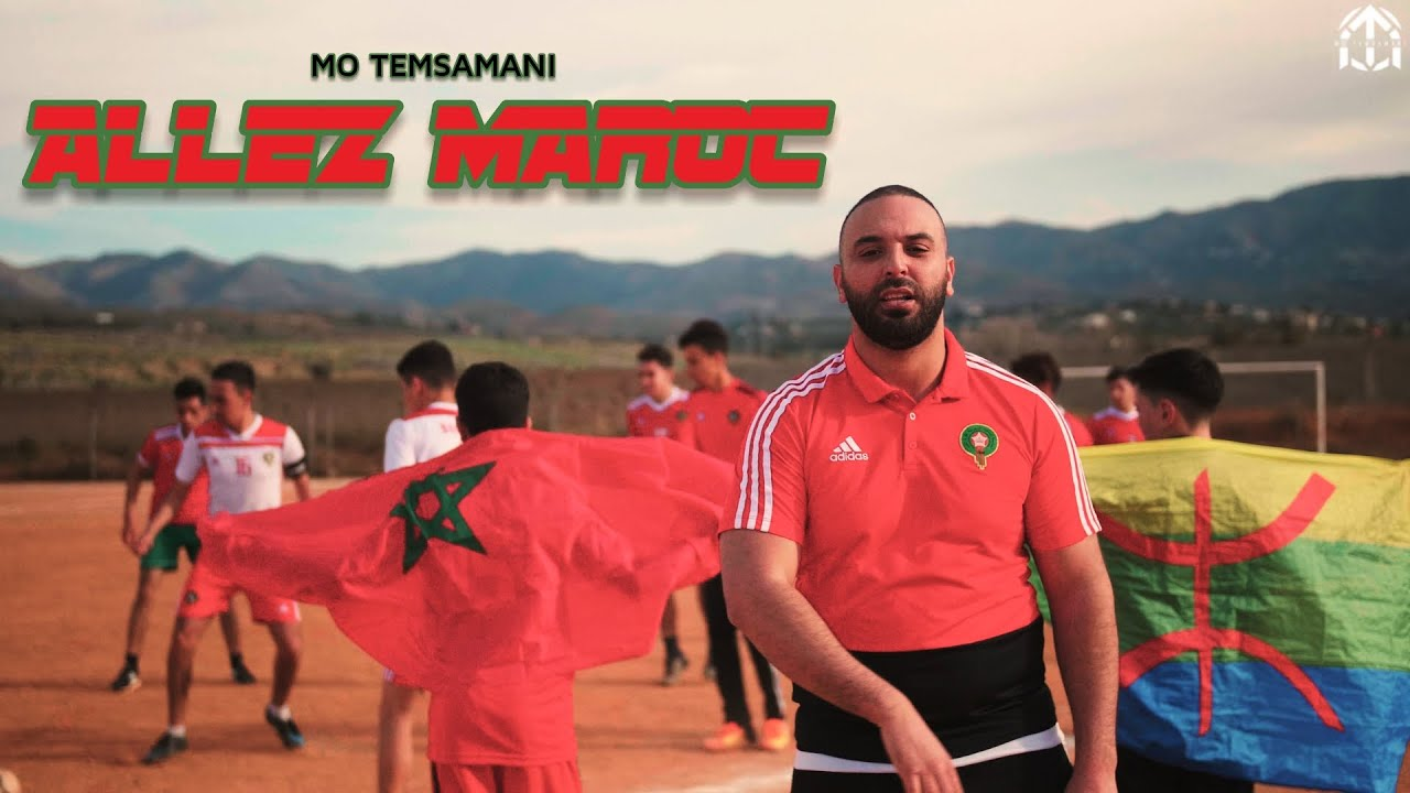 MO TEMSAMANI - ALLEZ MAROC (PROD.Fattah Amraoui)[Exclusive Music Video]