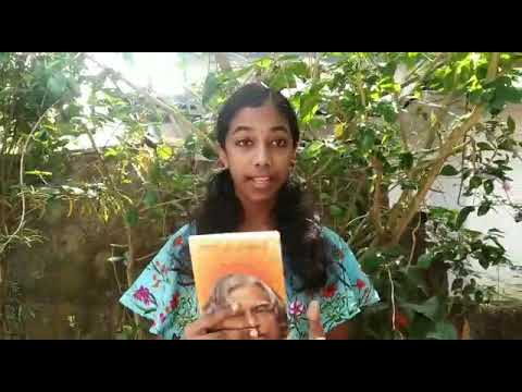 Book review – Wings of fire || APJ Abdul kalam || Inspirational Autobiography  #KiddiesOn_line