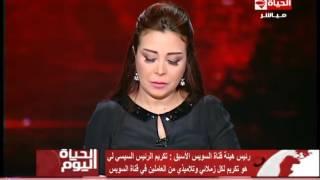 بالفيديو.. رئيس' قناة السويس' الأسبق: تكريم' السيسي' لي أفضل من نياشين العالم كله