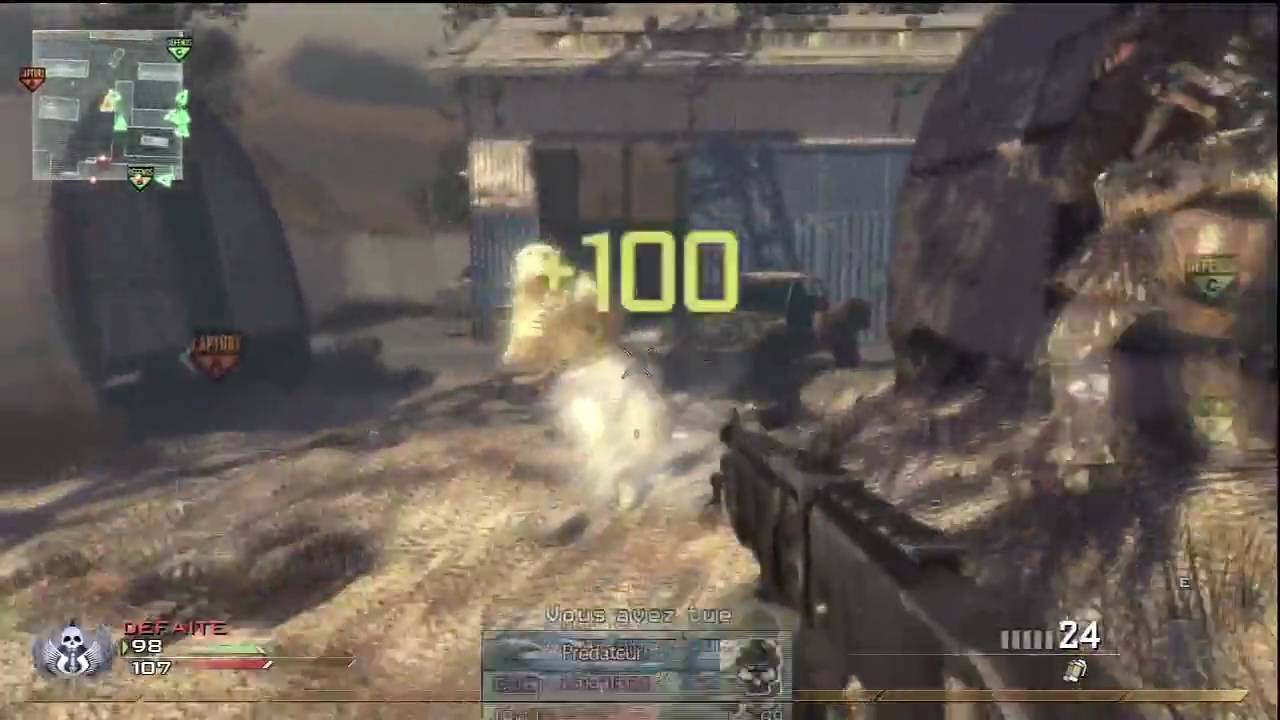 Image - SPAS-12 Cocking MW3.png | Call of Duty Wiki | FANDOM ...