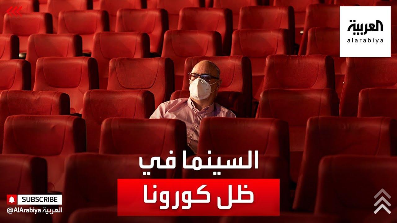 إيرادات السينما العالمية تنخفض بـ80 بالمئة جراء إجراءات كورونا  - 22:59-2021 / 4 / 21