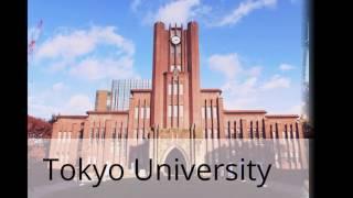 Universities of tokyo (part 19)