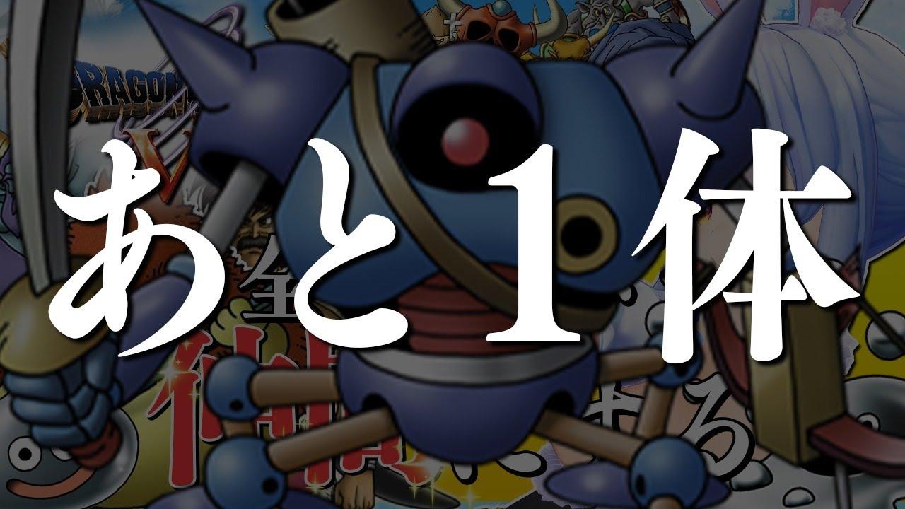 [Draque 5]Really the last!  !!  !!  !!  !!  !!  !! Make all monsters a pair!  !!  !!  !!  !! Peko![Holo Live / Pekora Usada]