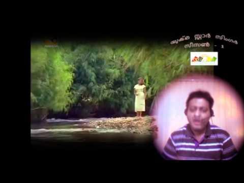 Dr. Vipin Nair -  Areyum bhava gayakanakkum
