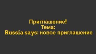 Ценное мнение отзыв о курсе Анастасии Филатовой, заработок на платных опросах