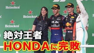 【F1ブラジルGP】メルセデスがレッドブルに完敗!ホンダがルノーを完全に凌駕した瞬間!