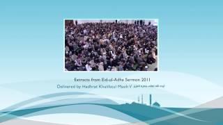 Eid-ul-Adha Sermon Quote - Part 1 (Urdu)