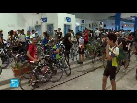 تونس.. مبادرات لتشجيع استعمال الدراجات الهوائية  - نشر قبل 3 ساعة